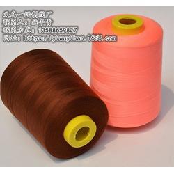 缝纫线|一涵制线厂坚持高品质|缝纫线图片