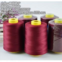 缝纫线|一涵制线厂质量为本|缝纫线图片