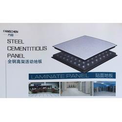 復合防靜電通風地板修理-耐斯地板-南京防靜電通風地板