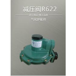 二级减压阀|宏硕燃气设备(在线咨询)|二级减压阀图片