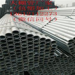 市场32镀锌钢管,32镀锌管生产厂家,1寸镀锌大棚管图片