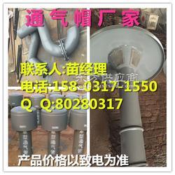 供应DN2000大口径扇形通气帽厂家图片