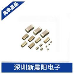 电解电容-新晨阳-电解电容 正负图片