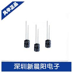 电解电容-新晨阳-电解电容老化图片