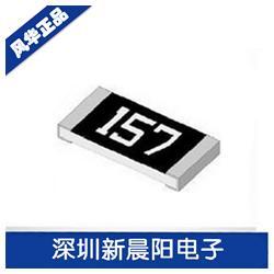 贴片电阻-新晨阳-贴片电阻尺寸图片