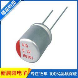 电解电容,新晨阳品质保证,电解电容器图片