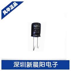电解电容-新晨阳-电解电容厂家图片