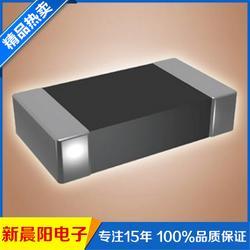 揭阳贴片电感,新晨阳,贴片电感厂家图片