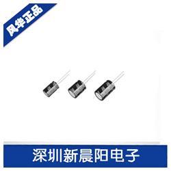 电解电容类型-新晨阳-电解电容图片
