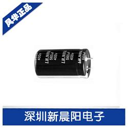 铝电解电容-铝电解电容型号-新晨阳(优质商家)图片