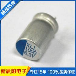 电解电容厂家-新晨阳-成都电解电容厂家图片