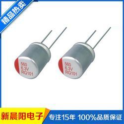 电解电容,新晨阳免费送样(在线咨询),铝电解电容规格图片