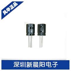 电解电容|新晨阳|100uf 400v电解电容图片