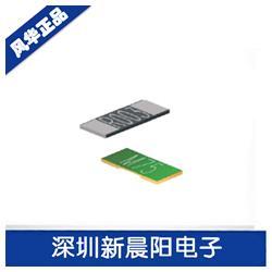 1218贴片电阻-新晨阳(在线咨询)贴片电阻图片