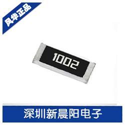 贴片电阻_1206贴片电阻功耗_新晨阳(优质商家)图片