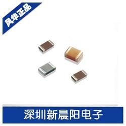 新晨阳(图)、0402 贴片电容、贴片电容图片