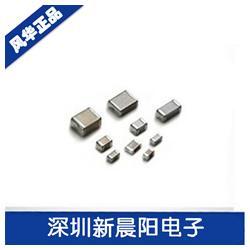 高压贴片电容104,新晨阳,贴片电容图片