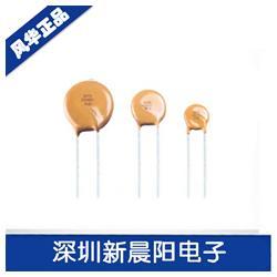 k300 压敏电阻,新晨阳(在线咨询),压敏电阻图片