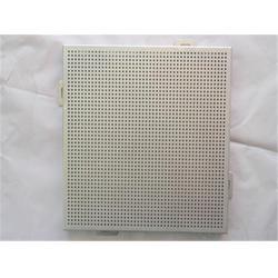 冲孔铝单板规格多合理、冲孔铝单板、润吉金属图片