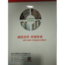 三亚离型膜-昊烨隔离膜-PE离型膜销售图片