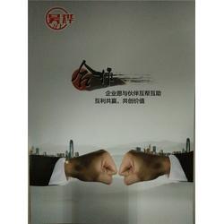 昊烨防水 防水材料隔离膜厂家-上海隔离膜图片