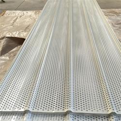 彩钢压型穿孔板规格多适中,彩钢压型穿孔板,润吉(查看)图片