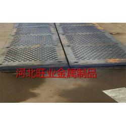 润吉金属(在线咨询)、四川楼梯防滑板、楼梯防滑板报价图片