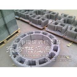 廠家直銷井壁模塊模具報價圖片