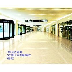 格莱斯瓷砖专卖店、长昌建筑、格莱斯瓷砖图片