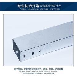 广州线管、线管开牙、广东兴捷金属制品有限公司图片