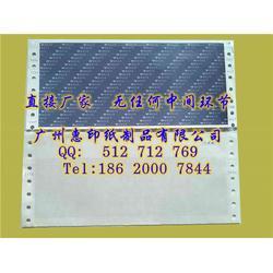 哈尔滨电脑票据印刷_无碳复写电脑票据印刷_惠印纸制品图片