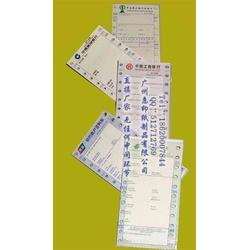 广东电脑打印纸,惠印纸制品,a4电脑打印纸生产厂家图片