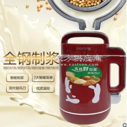 供应全钢多功能豆浆机全自动现磨加热豆腐机礼品图片