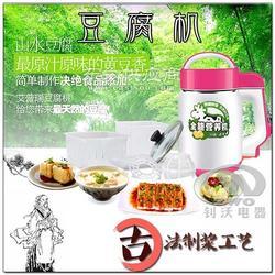 供应大容量全自动家用豆腐机豆浆机可炖汤烧水蒸饭2L图片