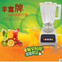 厂家供应热卖多功能榨汁/搅拌/料理机家用搅拌机果汁机图片