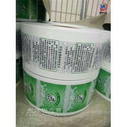 厂家直销2公斤洗衣液包装袋防漏液体牛奶包装复合膜图片
