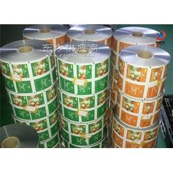 蛋制品肉制品食品抽真空透明包装复合膜厂家定制图片