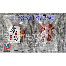 提供颗粒饱满枣夹核桃真空透明小包装袋坚果铝箔卷膜图片