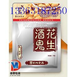 【花生米包装袋免费设计】花生包装袋定制|蚕豆包装袋生产厂家图片