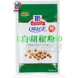 提供10克白胡椒粉烧烤调料三边封铝箔包装袋调味品铝箔包装卷膜图片