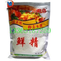 提供1000克鸡精鸡粉三边封铝箔包装袋调味品铝箔包装卷膜图片