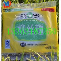 提供柳絮鲜粉条米线三边封铝箔包装袋米粉铝箔包装卷膜图片
