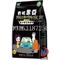 360克椰奶咖啡烘培原料彩印镀铝包装袋包装哪家专业定制三合一原味咖啡铝箔卷膜图片