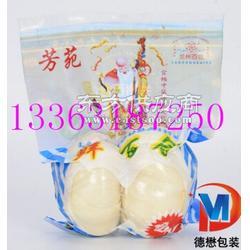 提供新鲜滋补甜百合真空透明包装袋无硫百合铝箔卷膜图片