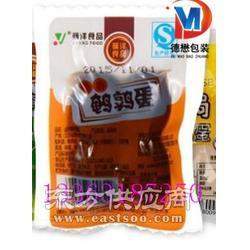 限量供应虎皮凤爪卤味鸡爪真空尼龙包装袋卤味零食铝箔卷膜图片