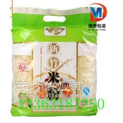 500g酸辣粉条透明包装袋火锅粉丝铝箔卷膜图片