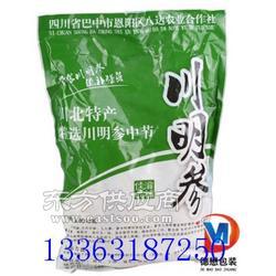 德懋定制三边封淀粉包装袋 定制BOPT/CPP哑光膜生粉袋 抗静电塑料袋图片