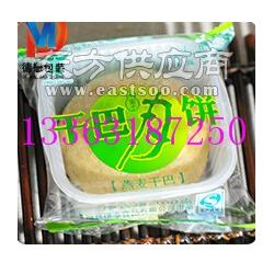 提供燕麦干巴味酥饼尼龙包装袋月饼铝箔卷膜图片