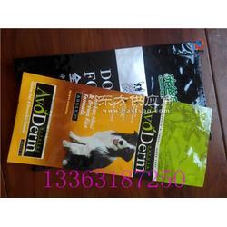 天然五谷鲜肉2.5kg狗粮自立自封包装袋设计-10kg手提狗粮包装袋生产厂家图片