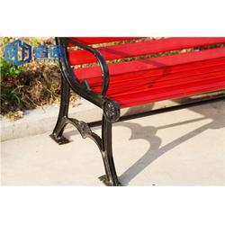 公园椅哪里有、睿超休闲用品(在线咨询)、公园椅图片